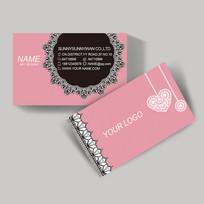 粉色蕾丝婚庆名片设计
