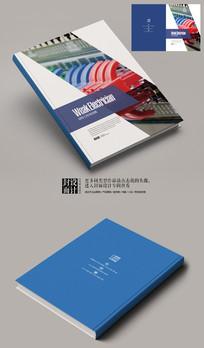 光纤路由器产品宣传画册封面