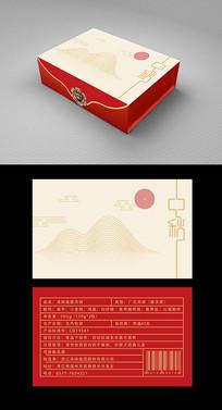 古风中秋礼盒包装模板