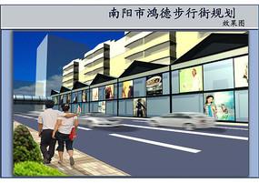 鸿德步行街规划效果图