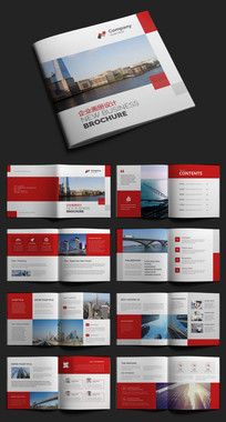 红色企业画册集团画册