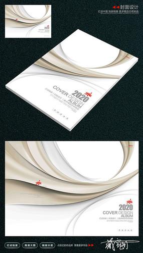 精品蓝色封面设计 下载收藏 化妆品手册封面设计 下载收藏 创意几何图片