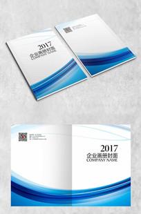 简约蓝色弧线企业画册封面