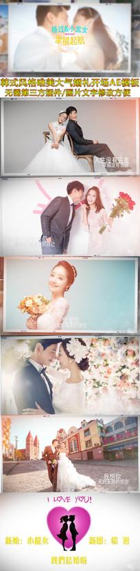 浪漫婚礼开场视频AE模板