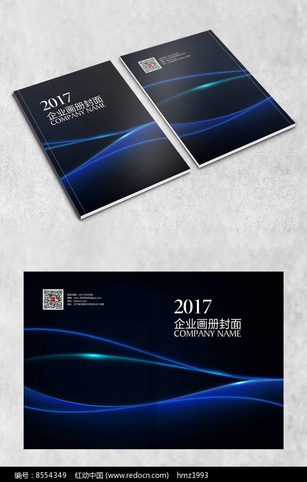 蓝色大气科技弧线封面图片