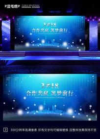 蓝色科技会议展板背景素材