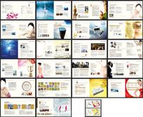 美容宣传画册设计