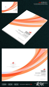 企业文档封面设计