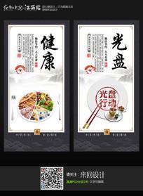 食堂文化挂画展板