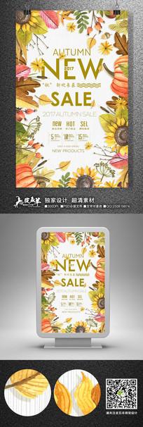 手绘秋季新品上市海报
