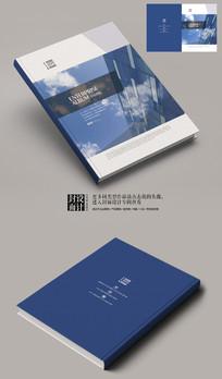 天空之境商务宣传册封面