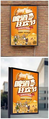 夏季啤酒节促销海报图片