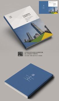 现代商务企业宣传册封面