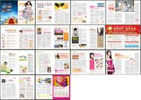 医疗彩色杂志设计 CDR