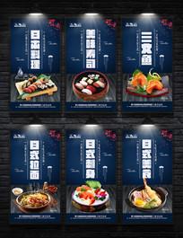 整套日本料理美食展板
