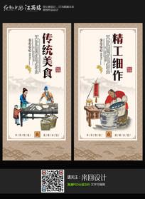中国传统美食饺子文化挂画