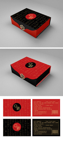 中国风中秋礼盒包装模板