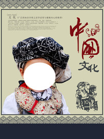 中国文化土家族无框画