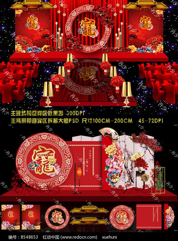 中式红色古典婚礼效果图图片
