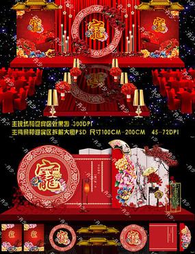 中式红色古典婚礼效果图