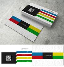 彩色条框商务企业名片