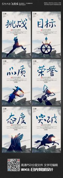 大气中国风企业文化展板设计