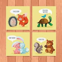动物园卡片