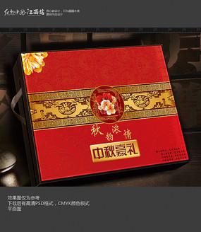 高端中秋月饼包装盒设计