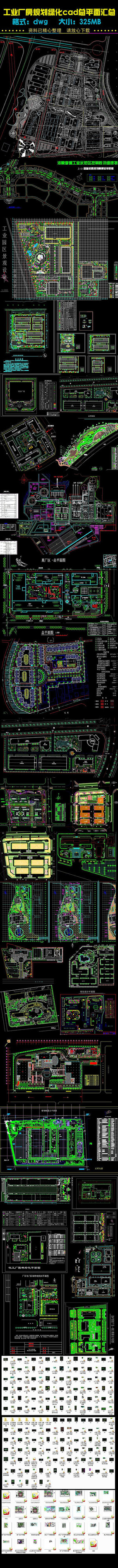 工业厂房规划绿化cad总平面