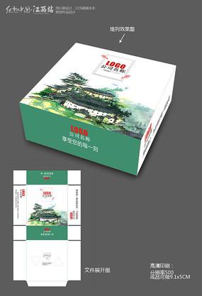 客家风纸巾盒