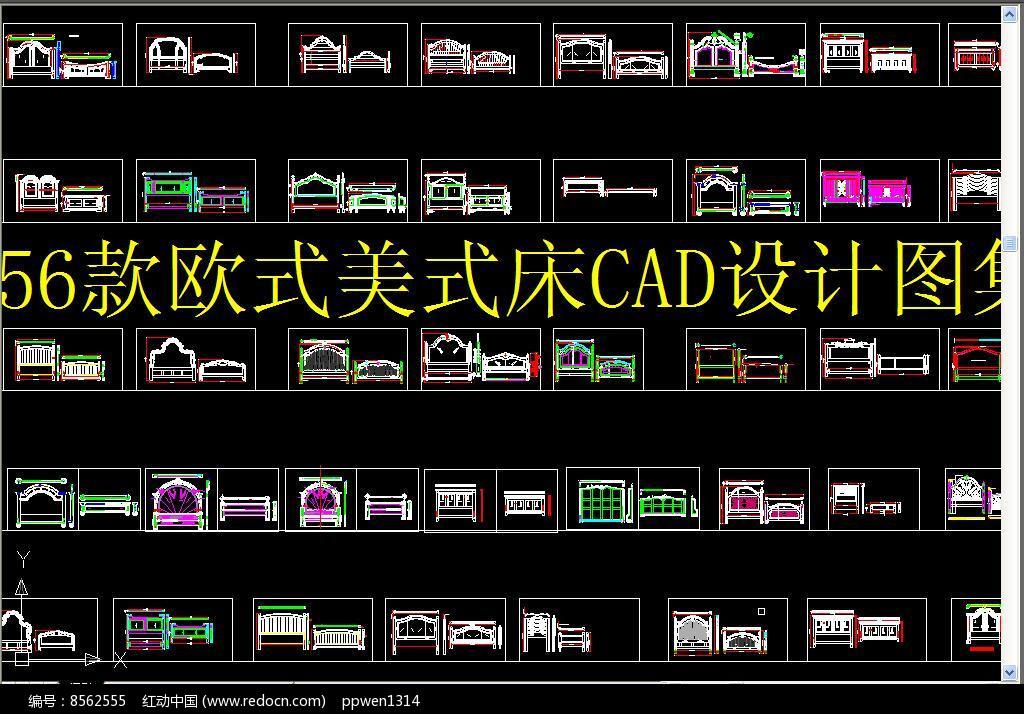 欧式美式床CAD图片