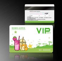 清新果汁会员卡设计