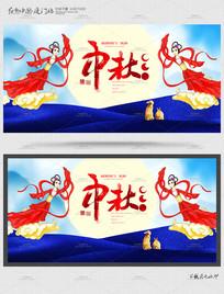 手绘原创中秋节海报设计