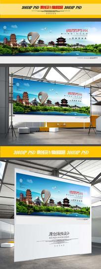 苏州旅游城市文化宣传海报