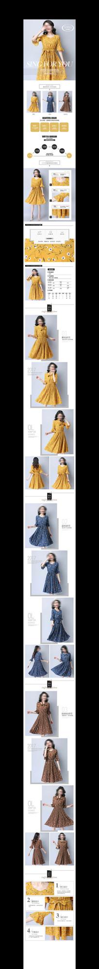 夏季女装连衣裙长裙服装详情页