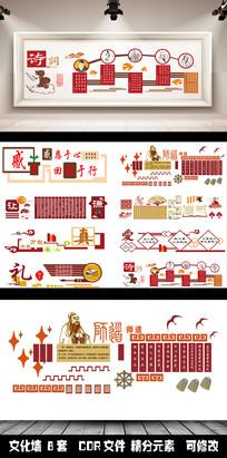 校园文化建设展板图传统文化图