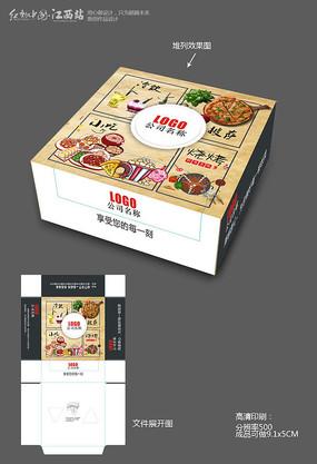休闲餐饮纸巾盒