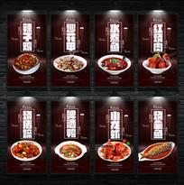 整套中华美食文化展板