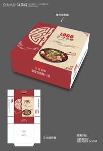 中国风餐厅包装