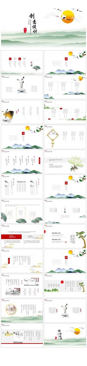 中国风工作总结计划PPT模板
