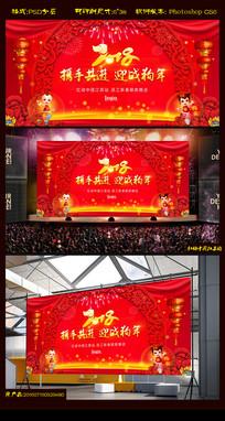 2018红色大气通用舞台背景