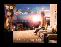 城市中心品质新生活地产广告