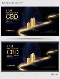 创意CBD地产创意广告设计