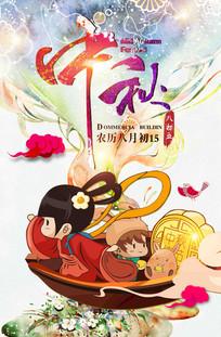 创意中秋节海报宣传设计