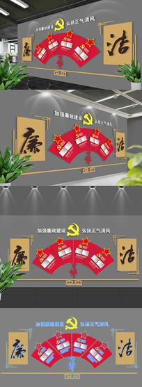 党建廉政文化墙展板