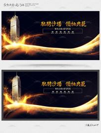 大气房地产商业广告