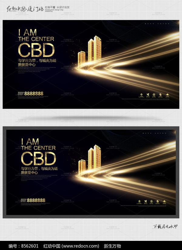 高端大气地产创意广告设计图片
