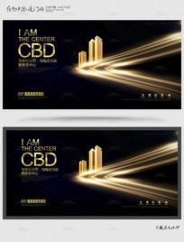 高端大气地产创意广告设计