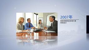 科技感企业发展历程AE模板