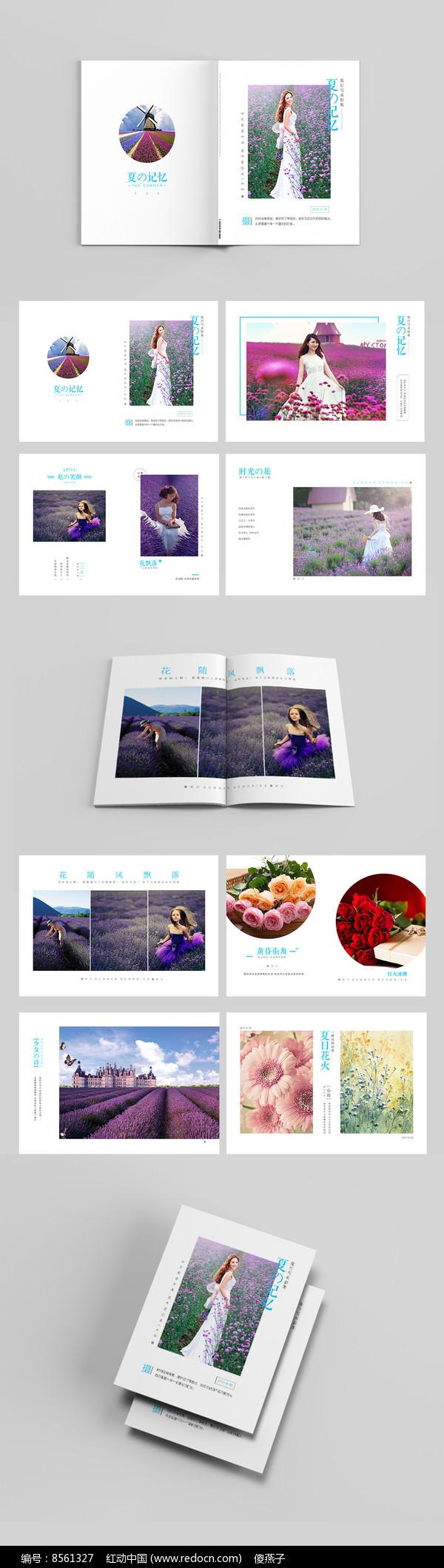 全套简约风格企业画册图片